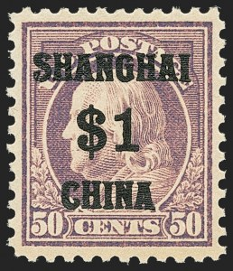 Sale Number 1150, Lot Number 1155, Offices in China$1.00 on 50c Offices in China (K15), $1.00 on 50c Offices in China (K15)