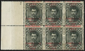 Sale Number 1150, Lot Number 1383, U.S. PossessionsHAWAII, 1893, 12c Black, Category I Double Red Ovpt. (62e), HAWAII, 1893, 12c Black, Category I Double Red Ovpt. (62e)