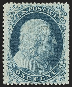 Sale Number 1150, Lot Number 590, 1c-5c 1857-60 Issue (Scott 18-30A)1c Blue, Ty. II (20), 1c Blue, Ty. II (20)