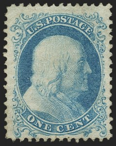 Sale Number 1150, Lot Number 634, 1875 Reprint of 1857-60 Issue (Scott 40-47)1c Bright Blue, Reprint (40), 1c Bright Blue, Reprint (40)