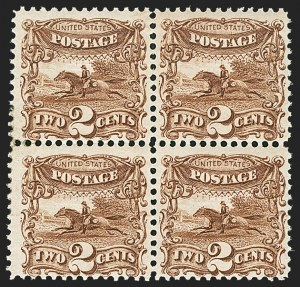 Sale Number 1150, Lot Number 715, 1c-24c 1869 Pictorial Issue (Scott 112-120)2c Brown (113), 2c Brown (113)