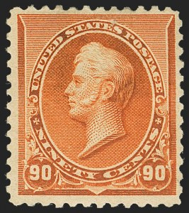 Sale Number 1150, Lot Number 825, 1890-93 Issue (Scott 219-229)15c-90c 1890 Issue (227-229), 15c-90c 1890 Issue (227-229)