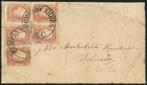Sale Number 1151, Lot Number 1721, General Issues on Cover: Engraved (Scott 8-10)2c Brown Red (8), 2c Brown Red (8)