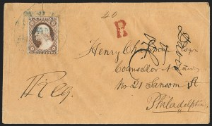 Sale Number 1155, Lot Number 3185, 1851-60 Issues3c Dull Red, Ty. II (11A), 3c Dull Red, Ty. II (11A)