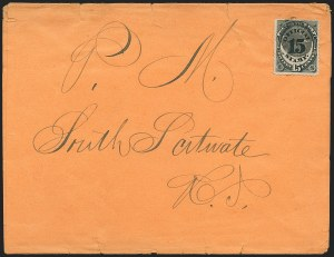 Sale Number 1155, Lot Number 3246, Officials15c Post Office (O53), 15c Post Office (O53)