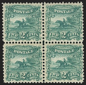 Sale Number 1158, Lot Number 4029, 1869 Issue, 2c Post Rider Essays (Scott 113-E)2c Small Numeral, Plate Essay on Stamp Paper, Perforated 12, Grilled (113-E3e), 2c Small Numeral, Plate Essay on Stamp Paper, Perforated 12, Grilled (113-E3e)