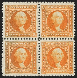 Sale Number 1158, Lot Number 4049, 1869 Issue, 5c Washington Essays (Scott 115-E)5c Washington, Small Lettering, Plate Essay on Wove, Perforated 12 (115-E2d), 5c Washington, Small Lettering, Plate Essay on Wove, Perforated 12 (115-E2d)