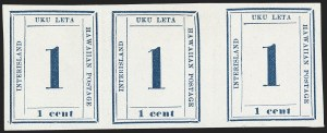Sale Number 1161, Lot Number 1367, 1865 One-Cent Dark Blue (Scott 25)1865, 1c Dark Blue (25), 1865, 1c Dark Blue (25)