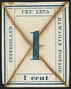 Sale Number 1161, Lot Number 1368, 1865 One-Cent Dark Blue (Scott 25)1865, 1c Dark Blue (25), 1865, 1c Dark Blue (25)