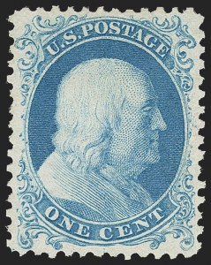 Sale Number 1162, Lot Number 115, 1875 Reprint of 1857-60 Issue (Scott 40-47)1c Bright Blue, Reprint (40), 1c Bright Blue, Reprint (40)