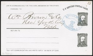 Sale Number 1162, Lot Number 778, Postal Stationery (U, UX)1c + 1c Black on Light Violet, Franklin W. Brooks, New York, Paid Reply Card Essay (UY1E-Fd), 1c + 1c Black on Light Violet, Franklin W. Brooks, New York, Paid Reply Card Essay (UY1E-Fd)