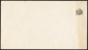 Sale Number 1162, Lot Number 861, U.S. Possessions - Canal Zone Postal Cards and Postal Stationery1916, 2c Carmine & Black, Entire, Head and Overprint Only, with Full Impression (Head and Overprint) on the Inside (U2b var; UPSS2e), 1916, 2c Carmine & Black, Entire, Head and Overprint Only, with Full Impression (Head and Overprint) on the Inside (U2b var; UPSS2e)