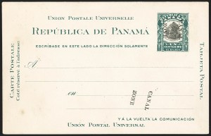 Sale Number 1162, Lot Number 870, U.S. Possessions - Canal Zone Postal Cards and Postal Stationery1908, 1c Green & Black, Postal Card, Ty. 5, Double Ovpt. (UX2a; UPSS S7a), 1908, 1c Green & Black, Postal Card, Ty. 5, Double Ovpt. (UX2a; UPSS S7a)