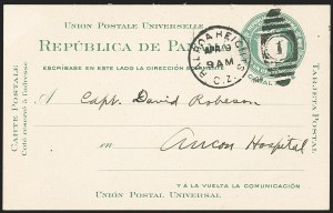 Sale Number 1162, Lot Number 879, U.S. Possessions - Canal Zone Postal Cards and Postal Stationery1924, 1c Green, Postal Card (UX6; UPSS S13), 1924, 1c Green, Postal Card (UX6; UPSS S13)
