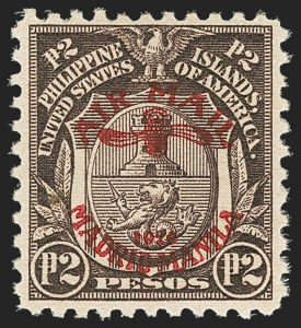 Sale Number 1162, Lot Number 886, U.S. Possessions - Cuba thru Group LotsPHILIPPINES, 1926, 2p Violet Brown, Air Post (C13), PHILIPPINES, 1926, 2p Violet Brown, Air Post (C13)