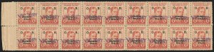 "Sale Number 1162, Lot Number 888, U.S. Possessions - Cuba thru Group LotsPHILIPPINES, 1944, 2c Rose, Official, ""Victory"" Ovpt. (O38), PHILIPPINES, 1944, 2c Rose, Official, ""Victory"" Ovpt. (O38)"