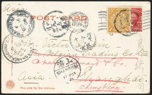 Sale Number 1165, Lot Number 216, 1902-08 Issue: Covers, 2c Shield2c Carmine, Ty. I (319), 2c Carmine, Ty. I (319)