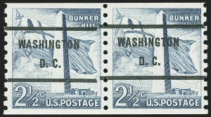 Sale Number 1166, Lot Number 1178, 1925 and Later Issues (Scott 628-1529)2-1/2c Bunker Hill, Small Holes Variety (1056 var), 2-1/2c Bunker Hill, Small Holes Variety (1056 var)