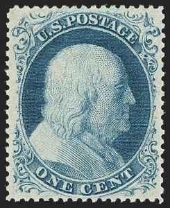 Sale Number 1166, Lot Number 624, 1857-60 Issue (Scott 18-39)1c Blue, Ty. II (20), 1c Blue, Ty. II (20)
