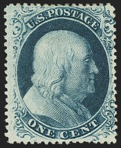 Sale Number 1166, Lot Number 625, 1857-60 Issue (Scott 18-39)1c Blue, Ty. III (21), 1c Blue, Ty. III (21)