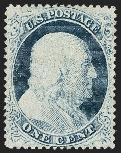 Sale Number 1166, Lot Number 629, 1857-60 Issue (Scott 18-39)1c Blue, Ty. IV (23), 1c Blue, Ty. IV (23)