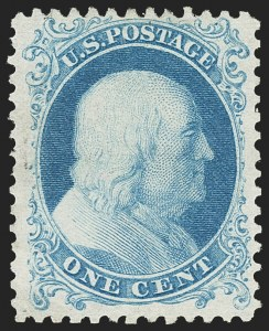 Sale Number 1166, Lot Number 653, 1875 Reprint of 1857-60 Issue (Scott 40-47)1c Bright Blue, Reprint (40), 1c Bright Blue, Reprint (40)