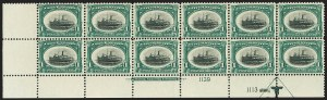 Sale Number 1166, Lot Number 905, 1901 Pan-American Issue (Scott 294-299)1c Pan-American (294), 1c Pan-American (294)