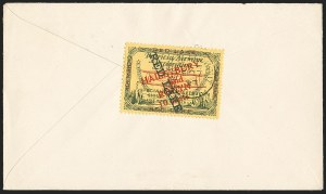 "Sale Number 1169, Lot Number 3565, Patricia Airways and Exploration (CL13-CL30)CANADA, 1927, 10c Green & Red on Yellow, Patricia Airways Air Post Semi-Official, Black ""Red Lake"" Descending  (CL17a), CANADA, 1927, 10c Green & Red on Yellow, Patricia Airways Air Post Semi-Official, Black ""Red Lake"" Descending  (CL17a)"