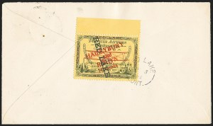 "Sale Number 1169, Lot Number 3566, Patricia Airways and Exploration (CL13-CL30)CANADA, 1927, 10c Green & Red on Yellow, Patricia Airways Air Post Semi-Official, Black ""Red Lake"" Descending (CL17a), CANADA, 1927, 10c Green & Red on Yellow, Patricia Airways Air Post Semi-Official, Black ""Red Lake"" Descending (CL17a)"