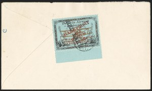 "Sale Number 1169, Lot Number 3602, Patricia Airways and Exploration (CL13-CL30)CANADA, 1926, 10c Black & Red on Blue, Patricia Airways Air Post Semi-Official, ""Red Lake"" Descending (CL22a), CANADA, 1926, 10c Black & Red on Blue, Patricia Airways Air Post Semi-Official, ""Red Lake"" Descending (CL22a)"