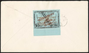 "Sale Number 1169, Lot Number 3604, Patricia Airways and Exploration (CL13-CL30)CANADA, 1926, 10c Black & Red on Blue, Patricia Airways Air Post Semi-Official, ""Red Lake"" Descending (CL22a), CANADA, 1926, 10c Black & Red on Blue, Patricia Airways Air Post Semi-Official, ""Red Lake"" Descending (CL22a)"