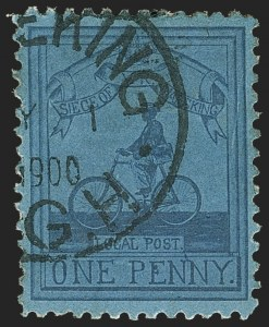 Sale Number 1170, Lot Number 4225, Cape of Good Hope thru Cayman IslandsCAPE OF GOOD HOPE, Mafeking, 1900, 1p Blue on Blue Laid, Major Goodyear (178; SG 18), CAPE OF GOOD HOPE, Mafeking, 1900, 1p Blue on Blue Laid, Major Goodyear (178; SG 18)
