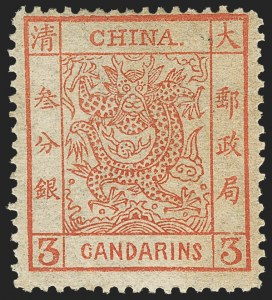 Sale Number 1170, Lot Number 4545, China - Imperial PeriodCHINA, 1878, 3c Brown Red, Thin Paper (2; Chan 2), CHINA, 1878, 3c Brown Red, Thin Paper (2; Chan 2)