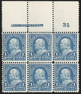 Sale Number 1175, Lot Number 545, 1894 Unwatermarked Bureau Issue (Scott 246-263)1c Blue (247), 1c Blue (247)