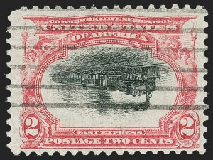 Sale Number 1179, Lot Number 2333, 1901 Pan-American Issue (Scott 294-299)2c Pan-American, Center Inverted (295a), 2c Pan-American, Center Inverted (295a)