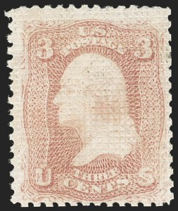 Sale Number 1180, Lot Number 129, 1867-68 Grilled Issue (Scott 79-101)3c Rose, A. Grill (79), 3c Rose, A. Grill (79)