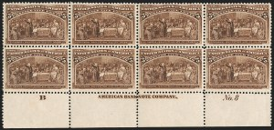 Sale Number 1180, Lot Number 267, 1893 Columbian Issue (Scott 230-245)5c Columbian (234), 5c Columbian (234)