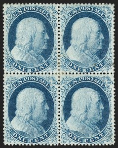 Sale Number 1180, Lot Number 66, 1857-60 Issue (Scott 18-39)1c Blue, Ty. III-IIIa (21-22), 1c Blue, Ty. III-IIIa (21-22)