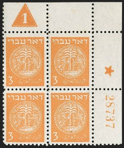Sale Number 1184, Lot Number 2041, Plate Blocks, 3m and 5mISRAEL, 1948, 3m Orange on Transparent Paper, Perf 11, Plate Block (Bale Group 12.1), ISRAEL, 1948, 3m Orange on Transparent Paper, Perf 11, Plate Block (Bale Group 12.1)