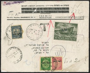 Sale Number 1184, Lot Number 2146, Postage DuesISRAEL, 1948 Postage Due Cover, ISRAEL, 1948 Postage Due Cover