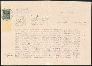 Sale Number 1184, Lot Number 2147, Postage DuesISRAEL, 1948, 20m Blue on Yellow Paper, Postage Due (Bale PD4), ISRAEL, 1948, 20m Blue on Yellow Paper, Postage Due (Bale PD4)