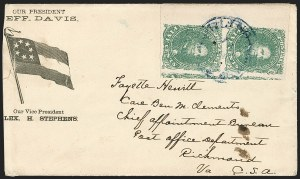 Sale Number 1186, Lot Number 592, Patriotics-General Issues5c Green, Stone 2 (1), 5c Green, Stone 2 (1)