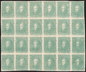 Sale Number 1186, Lot Number 661, 2c Green Lithograph2c Green (3), 2c Green (3)