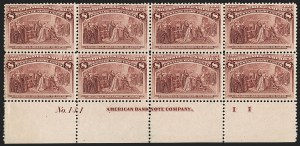 Sale Number 1187, Lot Number 367, 1893 Columbian Issue (Scott 230-245)8c Columbian (236), 8c Columbian (236)