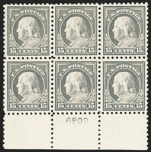 Sale Number 1187, Lot Number 607, 1916-17 Issues (Scott 462-480)15c Gray (475), 15c Gray (475)