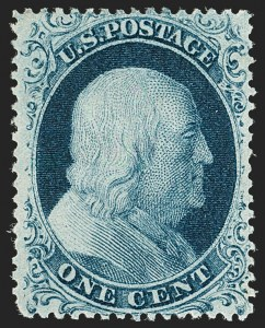 Sale Number 1187, Lot Number 64, 1857-60 Issue (Scott 18-39)1c Blue, Ty. II (20), 1c Blue, Ty. II (20)