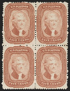 Sale Number 1188, Lot Number 47, The Unique 5c Brick Red Block of Four,