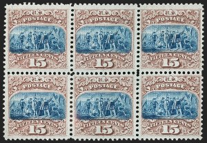 Sale Number 1188, Lot Number 87, 1869 Pictorial Issue, including the Unique Block of the 24c Invert,