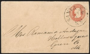 Sale Number 1189, Lot Number 1020, Early Mail and Expresses1857 September--Fort Buchanan, New Mexico Territory, to Santa Fe by Express, Hall-Hockaday Contract Mail to Independence, Missouri, 1857 September--Fort Buchanan, New Mexico Territory, to Santa Fe by Express, Hall-Hockaday Contract Mail to Independence, Missouri