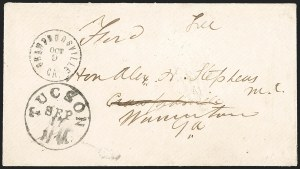 Sale Number 1189, Lot Number 1028, Early Mail and Expresses1859 September 17--Butterfield Overland Mail via Memphis, Tennessee, 1859 September 17--Butterfield Overland Mail via Memphis, Tennessee